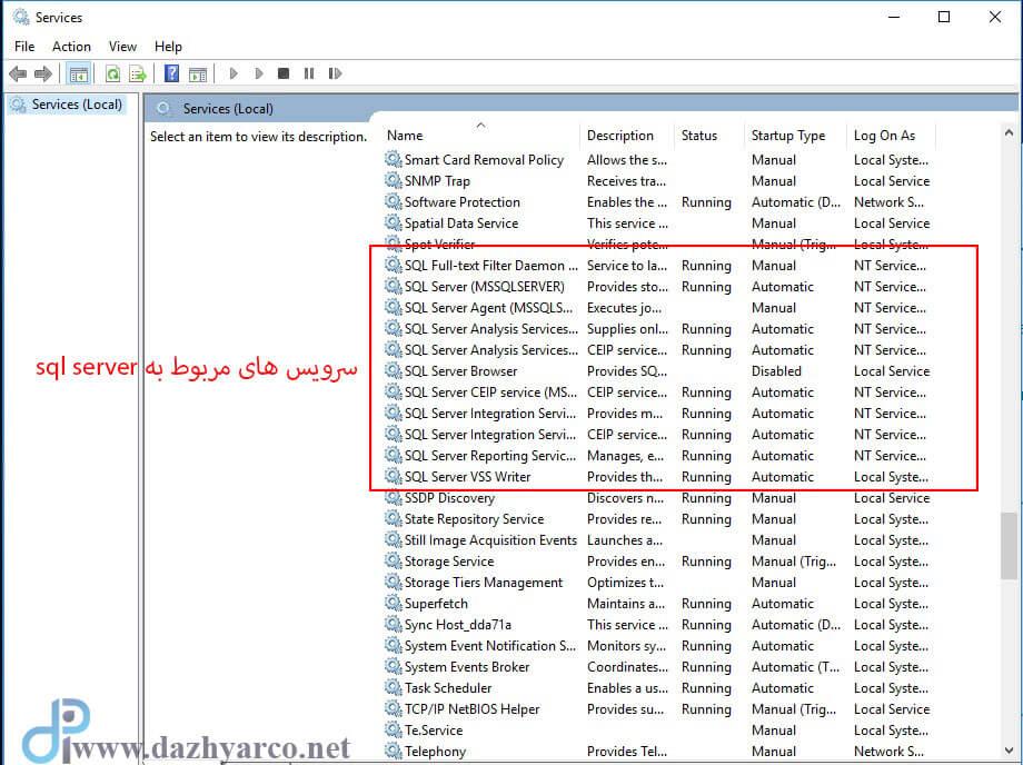 اتصال به SQL Server - سرویس ها