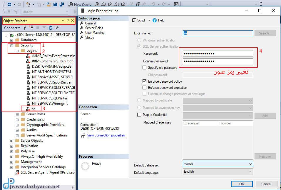 اتصال به SQL Server - تغییر رمز