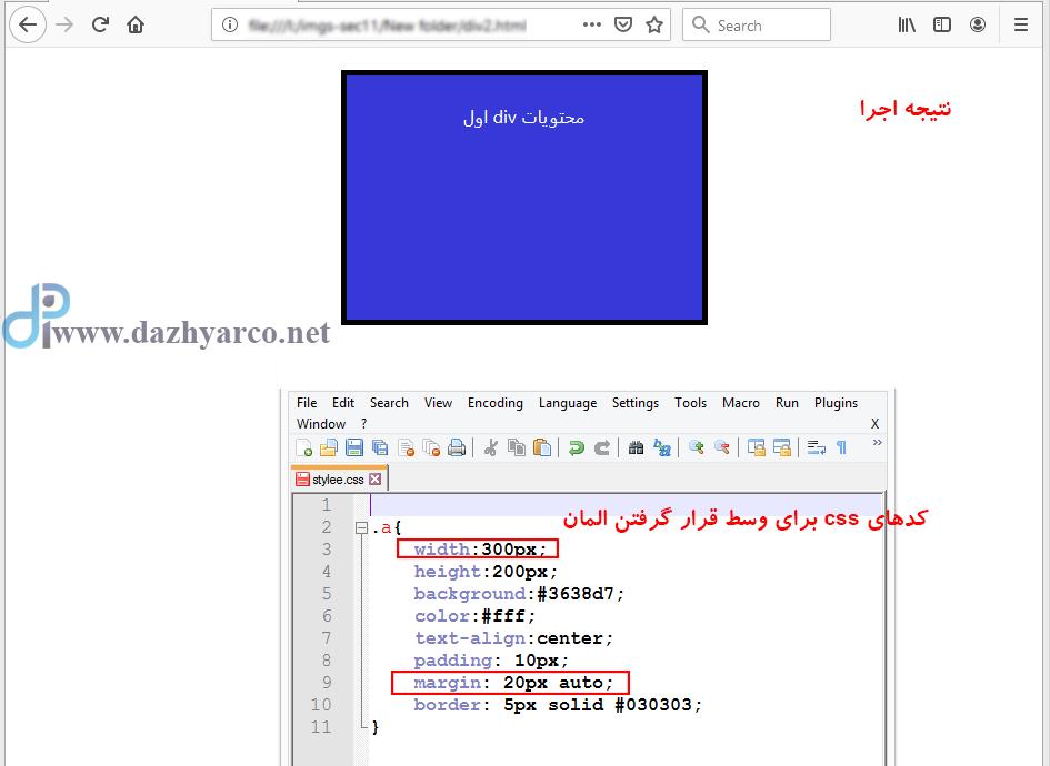 تگ div در html | خصوصیت margin و padding -مقدار auto برای margin