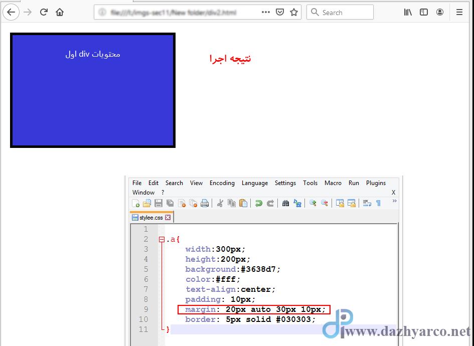 تگ div در html | خصوصیت margin و padding - مثال برای مقدار auto