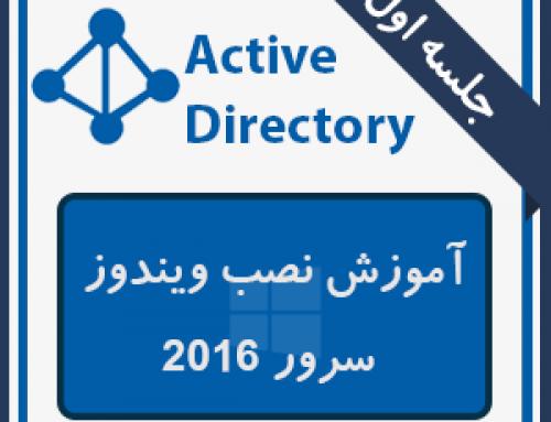 آموزش نصب ویندوز سرور ۲۰۱۶ در vmware