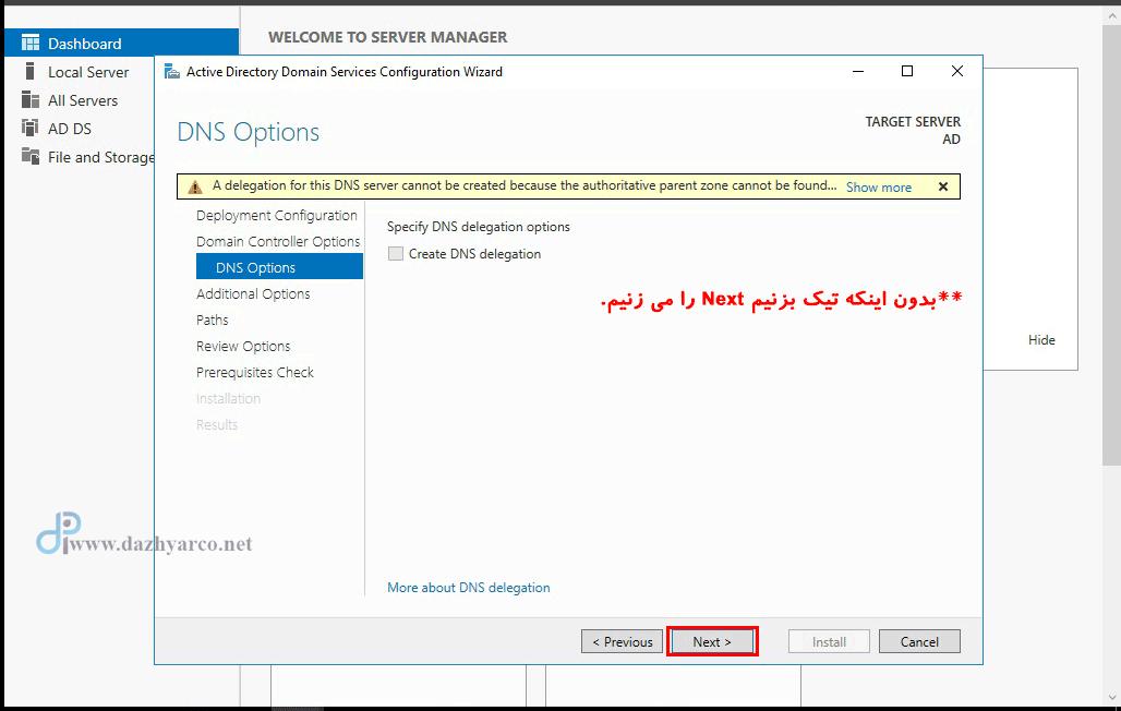 نصب اکتیو دایرکتوری در ویندوز سرور 2016   DNS انتخاب نشود