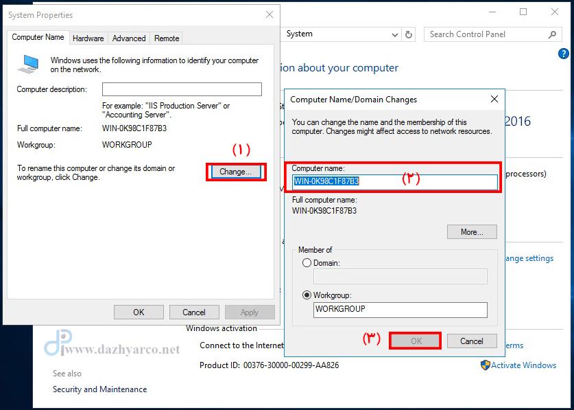 نصب اکتیو دایرکتوری در ویندوز سرور 2016   تغییر نام سیستم