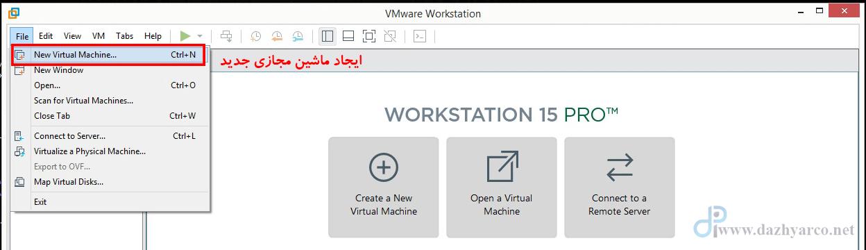 نصب ویندوز سرور 2016 در vmware | ایجاد ماشین مجازی