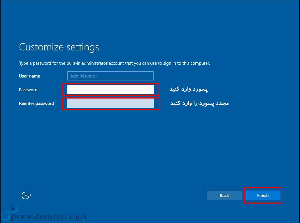 نصب ویندوز سرور 2016 در vmware | تعیین پسور برای سرور