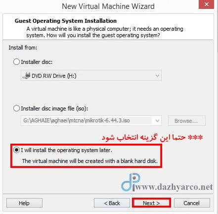 نصب ویندوز سرور 2016 در vmware | معرفی سیستم عامل