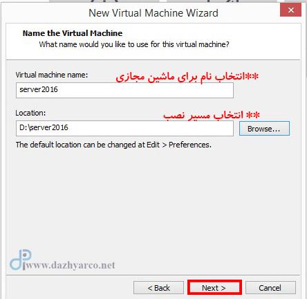 نصب ویندوز سرور 2016 در vmware | انتخاب نام و مسیر نصب