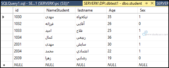 دستور delete در sql - نتیجه جدول student
